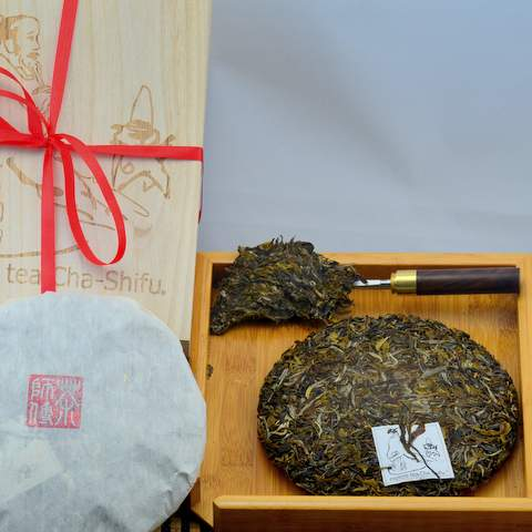 Ailaoshan Sheng Spring from 2014 of Cha-Shifu (4).JPG