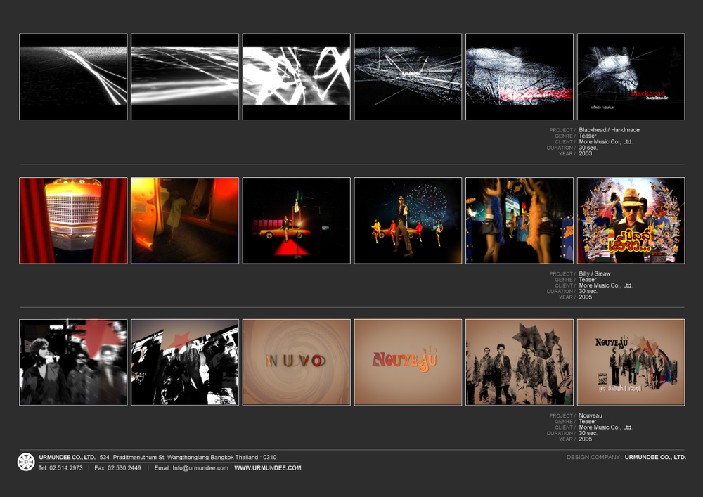 sheet_Teaser 1.jpg