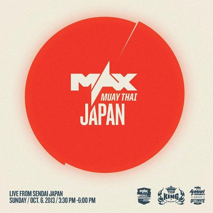 MAX4_004.jpg