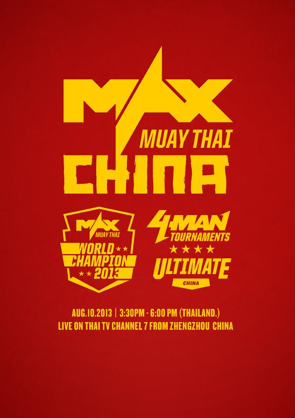 MAX CHINA.jpg