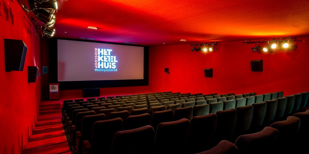 I Am Surf Film Festival-Ketelhuis-Screening Room 1.jpg