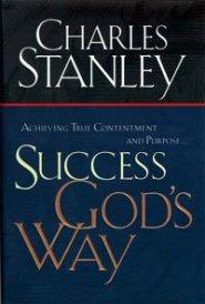 success-gods-way.jpg
