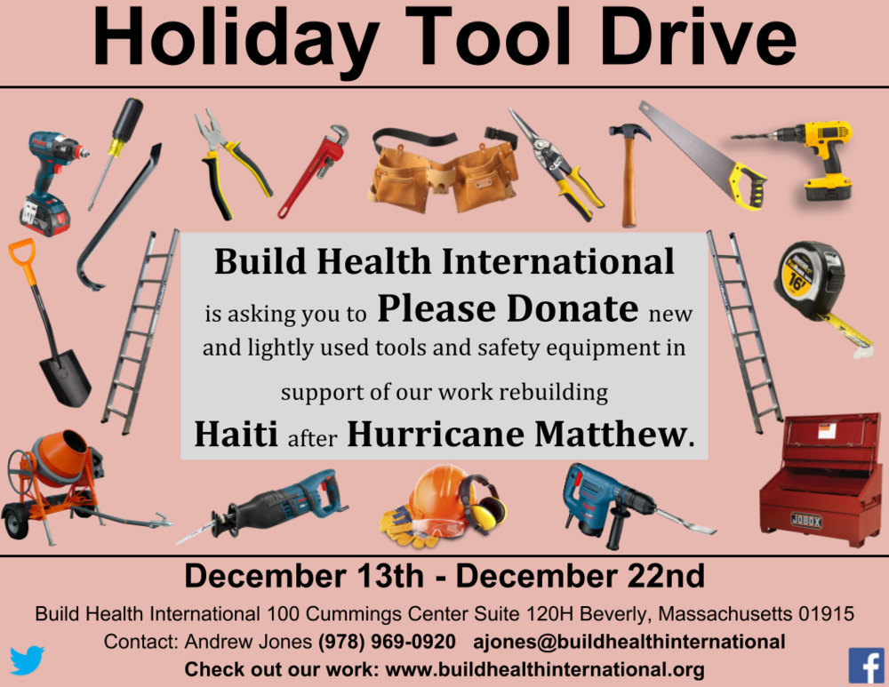 Tool Drive 2016 FFInal.png