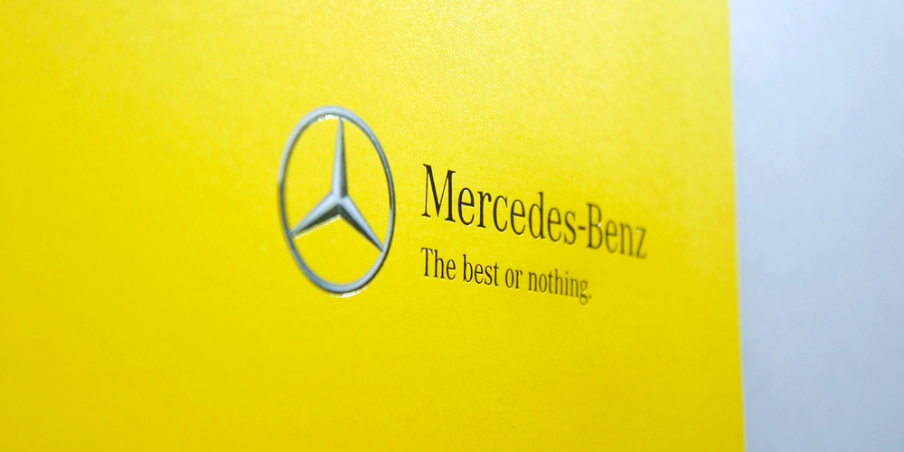Mercedes-Benz CustomerONE (in progress)