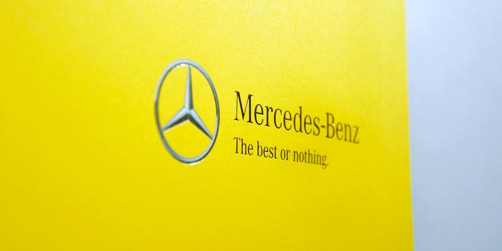 Mercedes-Benz CustomerONE (in progress)