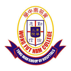 TWGHs Wong Fut Nam College Europe Music Tour - European Music Festival for Young People