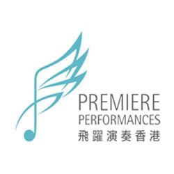 飛躍演奏香港   香港國際室內樂音樂節