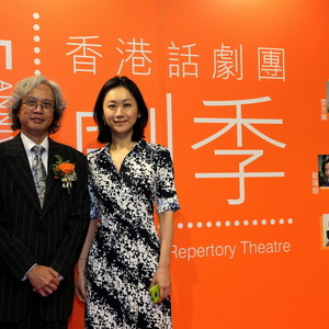 Hong Kong Art Enthusiasts: Woo Wai-man (in English)