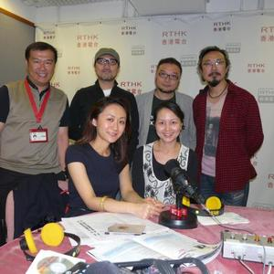 On Being A RTHK Radio Host