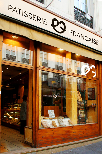 P2_Branding_PatisserieFrancaise_StoreFront2.png