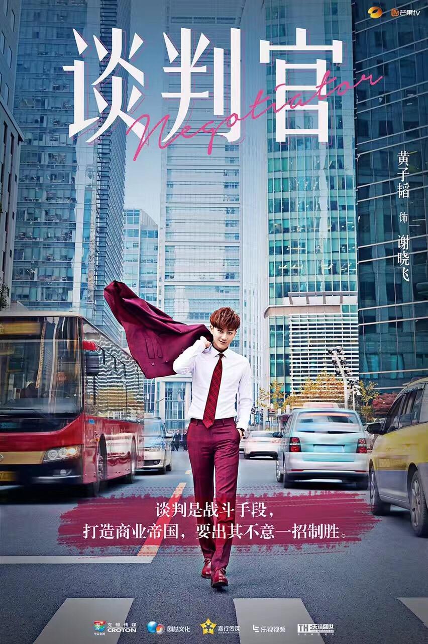 shanghai-hongkong-tailors-menswear.JPG