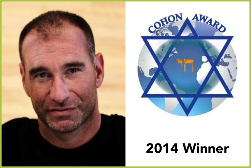 Jonathan Ornstein Cohon Award