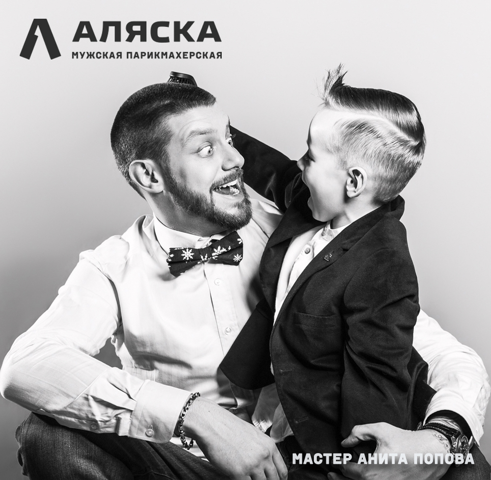 6 Анита Попова.jpg