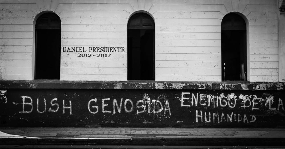 Things to do in Leon, Nicaragua - Museo de la Revolucion