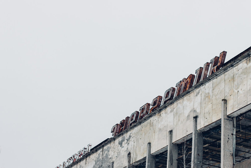 Chernobyl Tour, Kiev, Ukraine