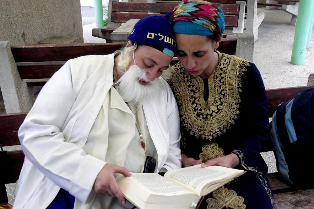 Ilana & Azamra, Purim 2014