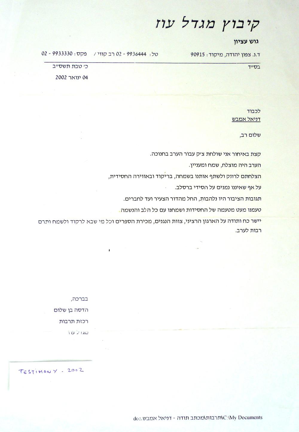 testimony 2002 JPG.JPG