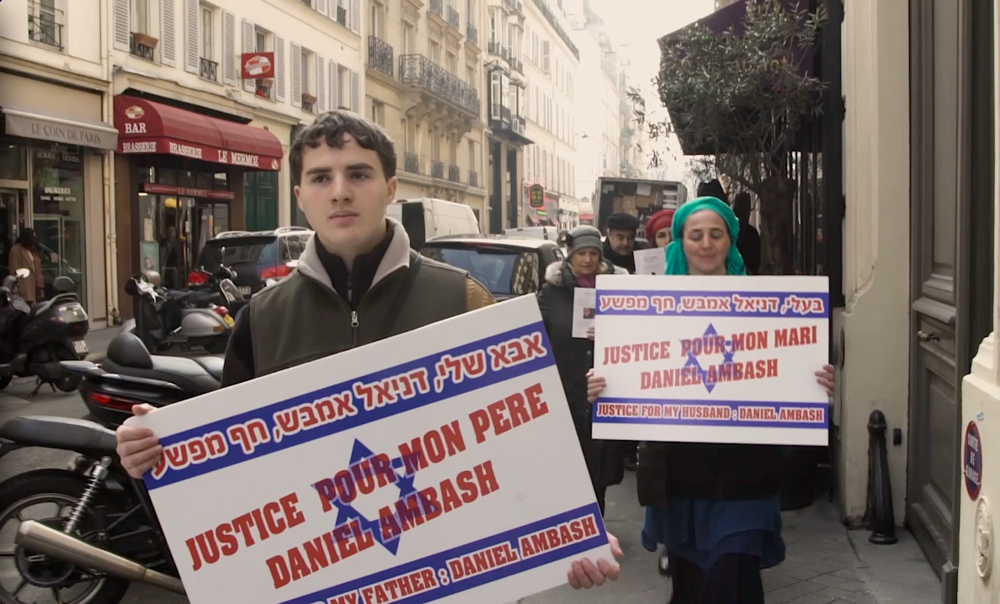 demonstration,March 2016, 2bis.png