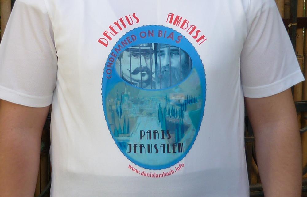 T shirt 2.png
