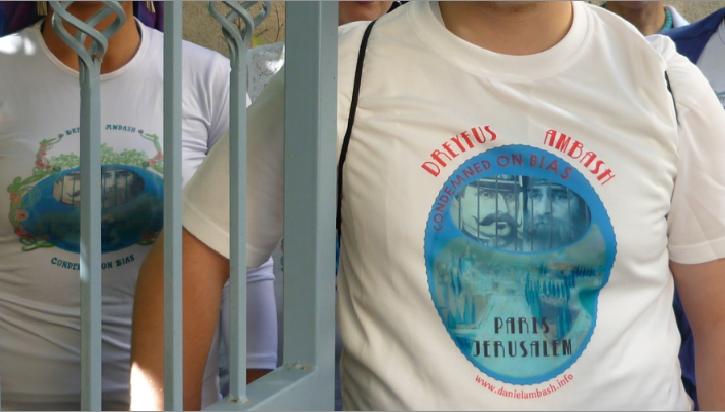 T Shirt 3.png