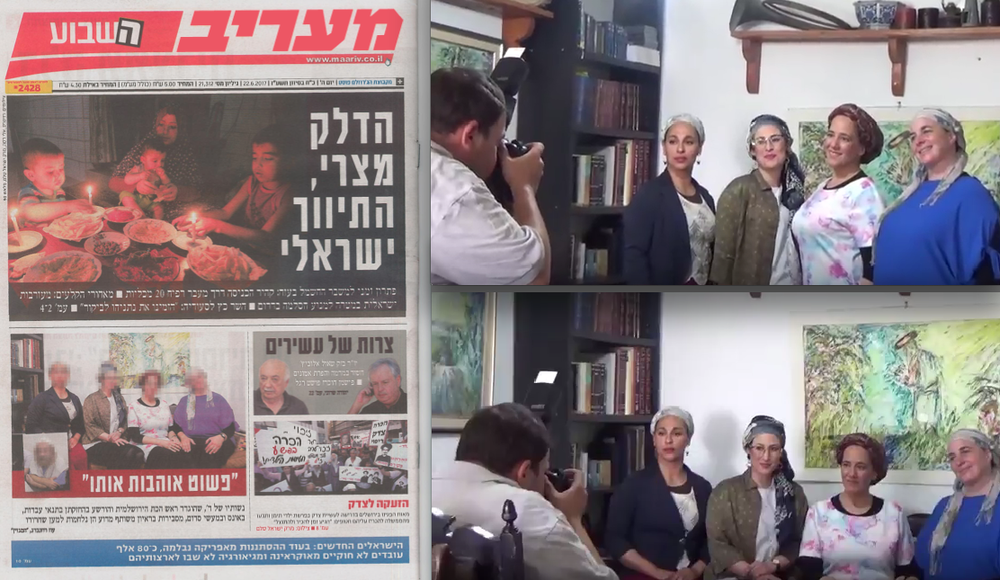 22:6:17, Maariv newspaper interviews et photographs the Ambash Ladies.png