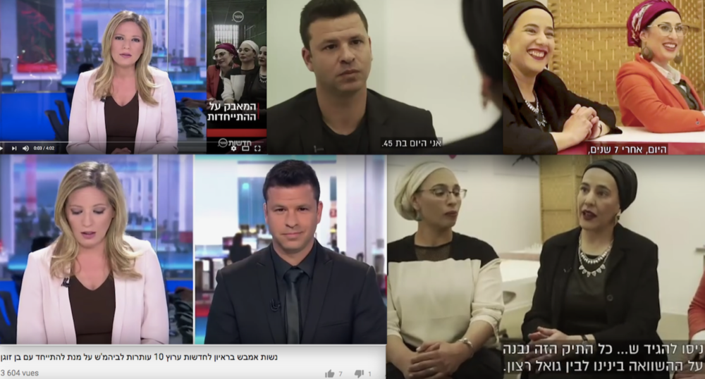 1. Ambash Ladies interviewed by Maor Tzur, TV news, chanel 10.png