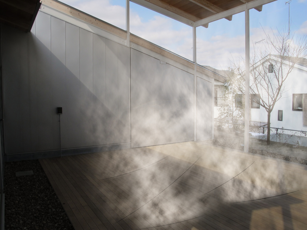 Sophie Walker's Cloud Garden for Nishinoyama House, Kyoto