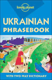 Lonely Planet Ukrainian Phrasebook