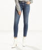 Levi's Altered 711 Skinny Jeans