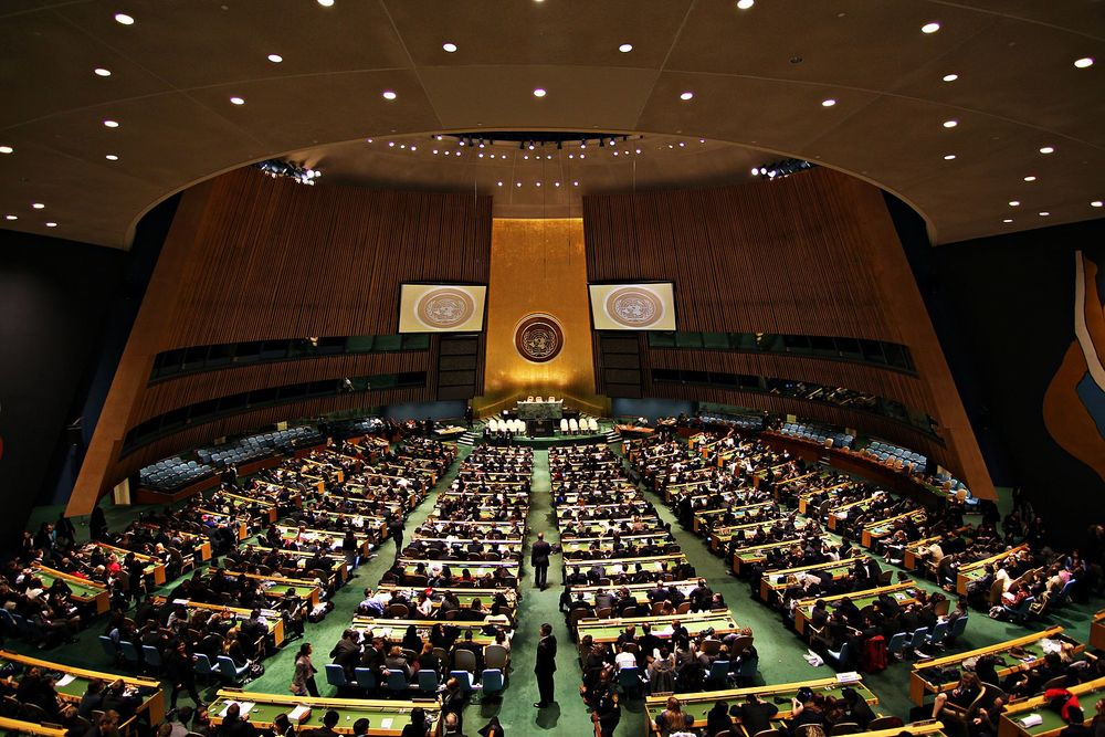 The United Nations General Assembly Hall (Photo: Wikimedia Commons)