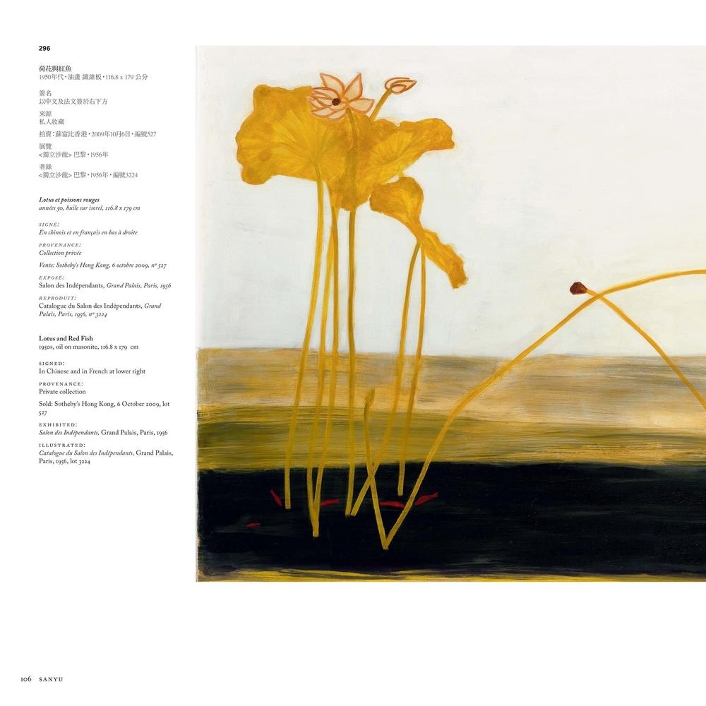 Catalogue raisonné design >