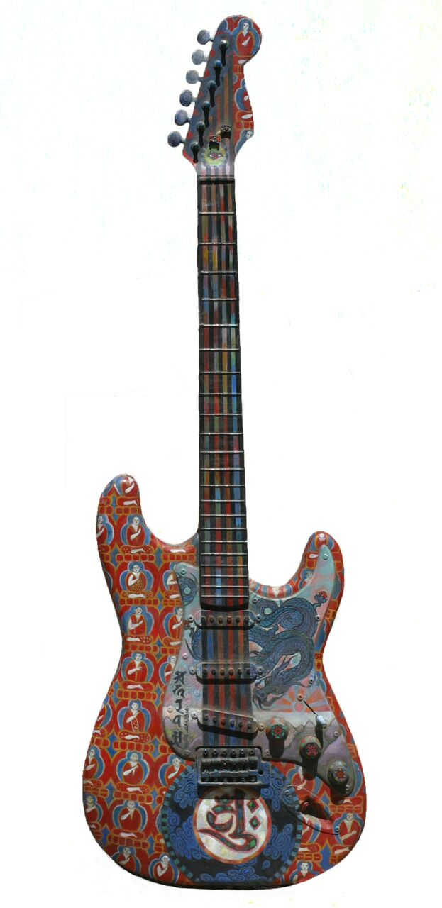 tibetan.guitar_preview.jpeg