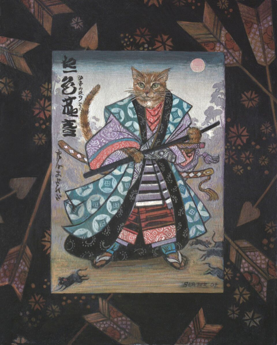 8.Samurai.cat_preview.jpeg