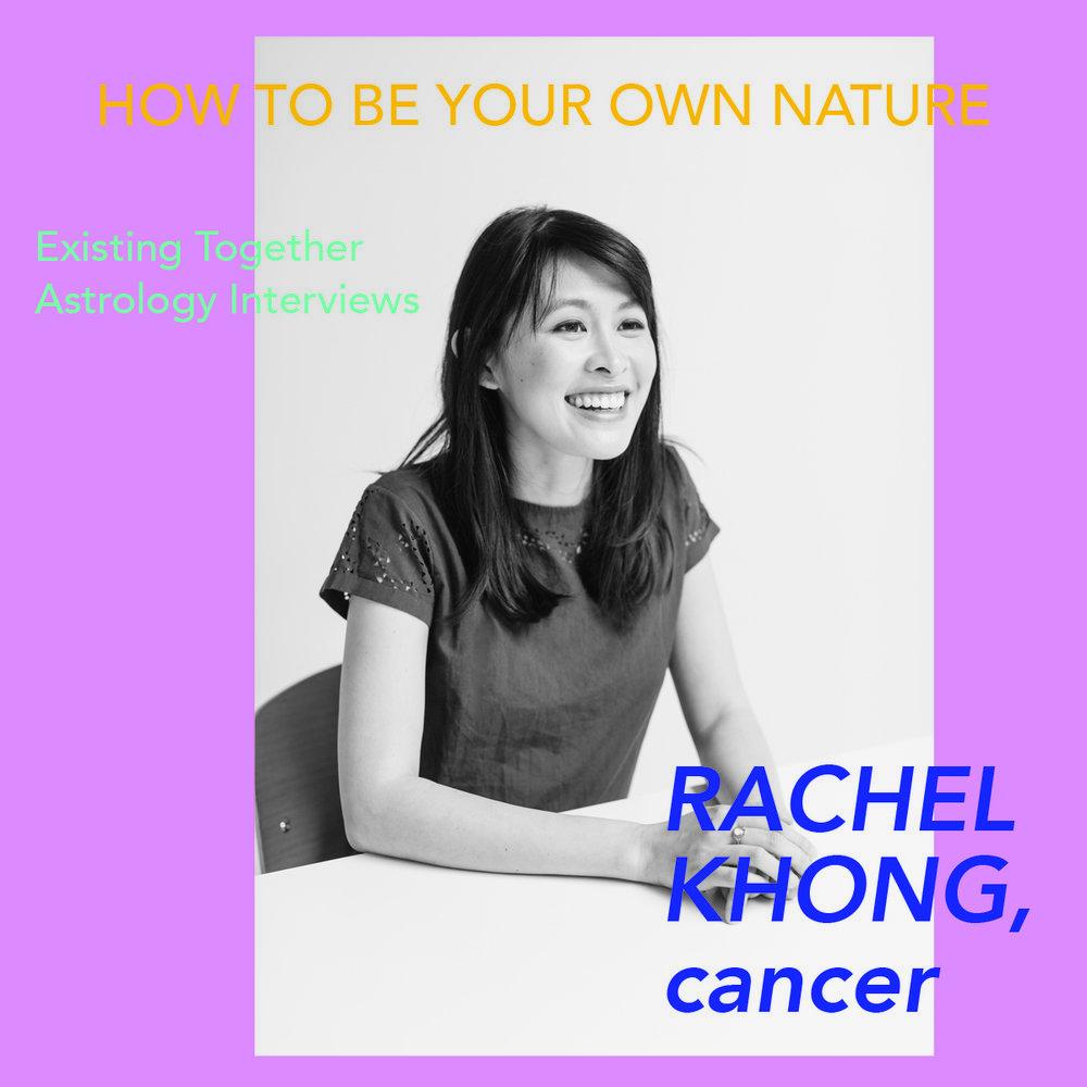 July 9 Rachel Khong.jpg