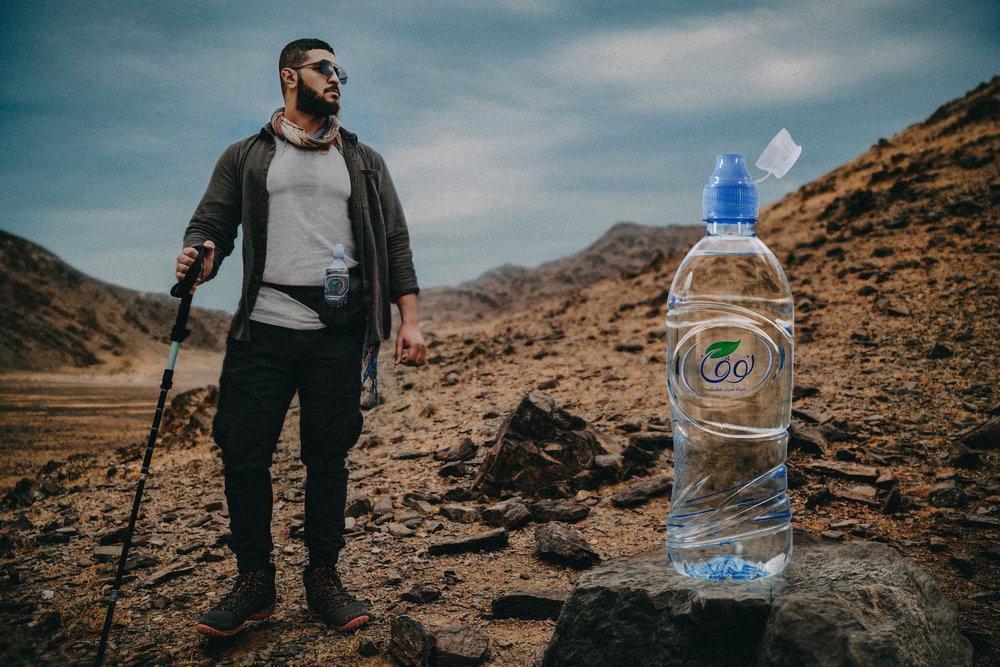 hiking-with-bottle-web.jpg