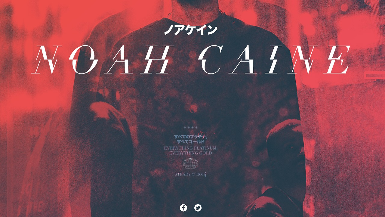 The new   www.NoahCaine.com   is here.   Soft launched today, check out an  exclusive  look at the upcoming visual for  'Holy Water'  off of the upcoming project   Rookie Season  .    Steady.