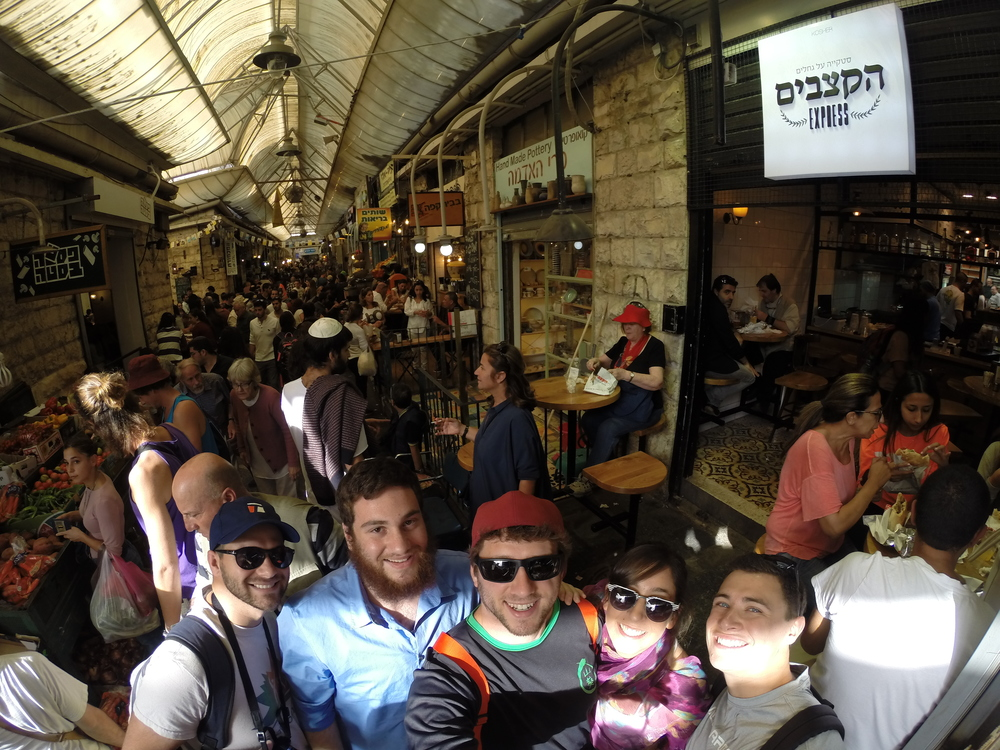 About to enter the Mahane Yehuda market in Jerusalem.