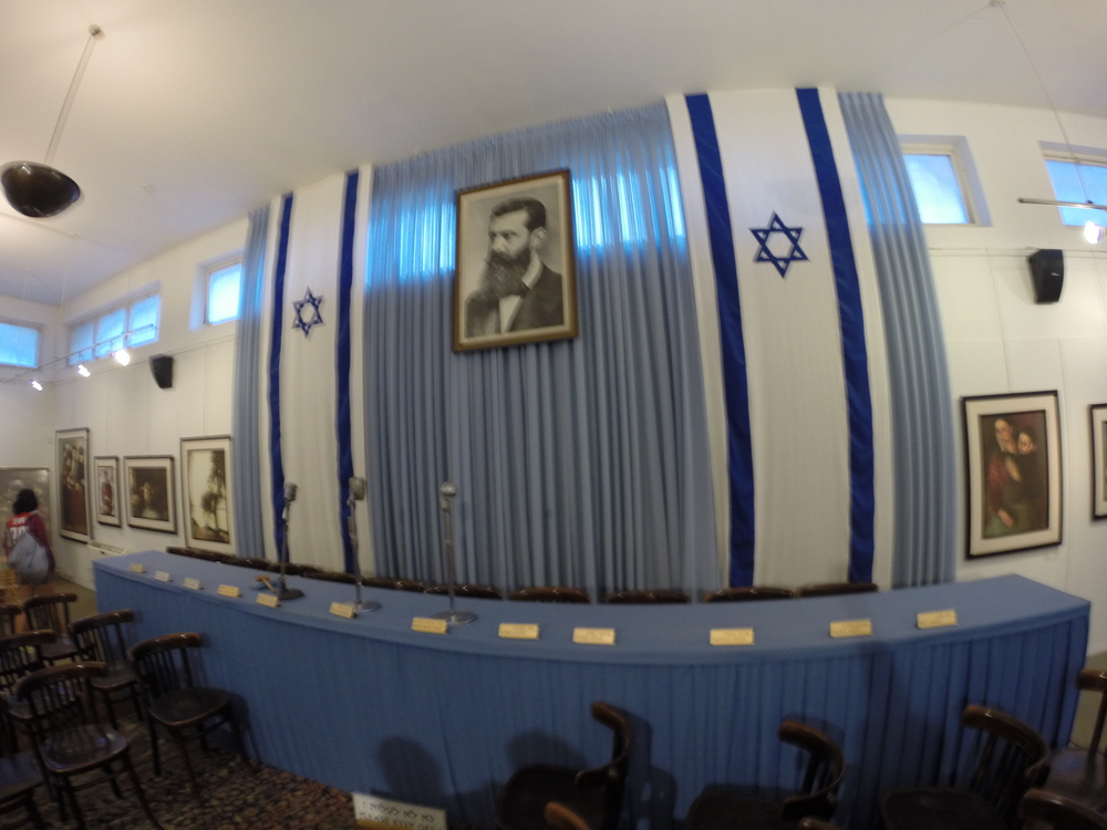 On May 14th, 1948 the Jewish state of Israel was declared in this room in Tel Aviv.