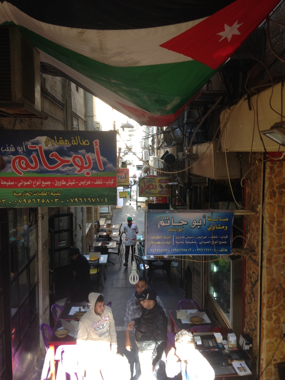 Best lunch options are down this alley in Amman
