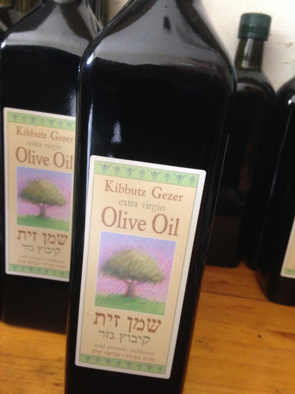 Gezer olive oil ready for cooking and eating.