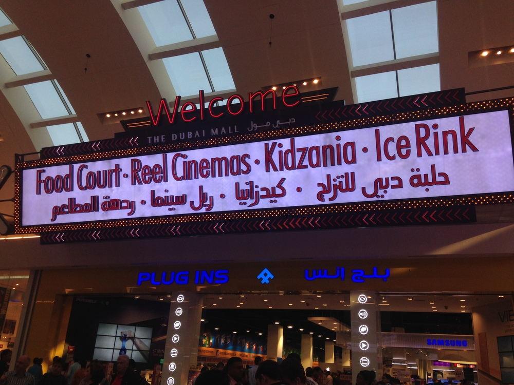 Dubai Mall.