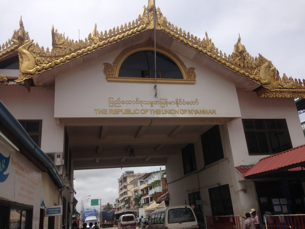 Myanmar gate to Thailand