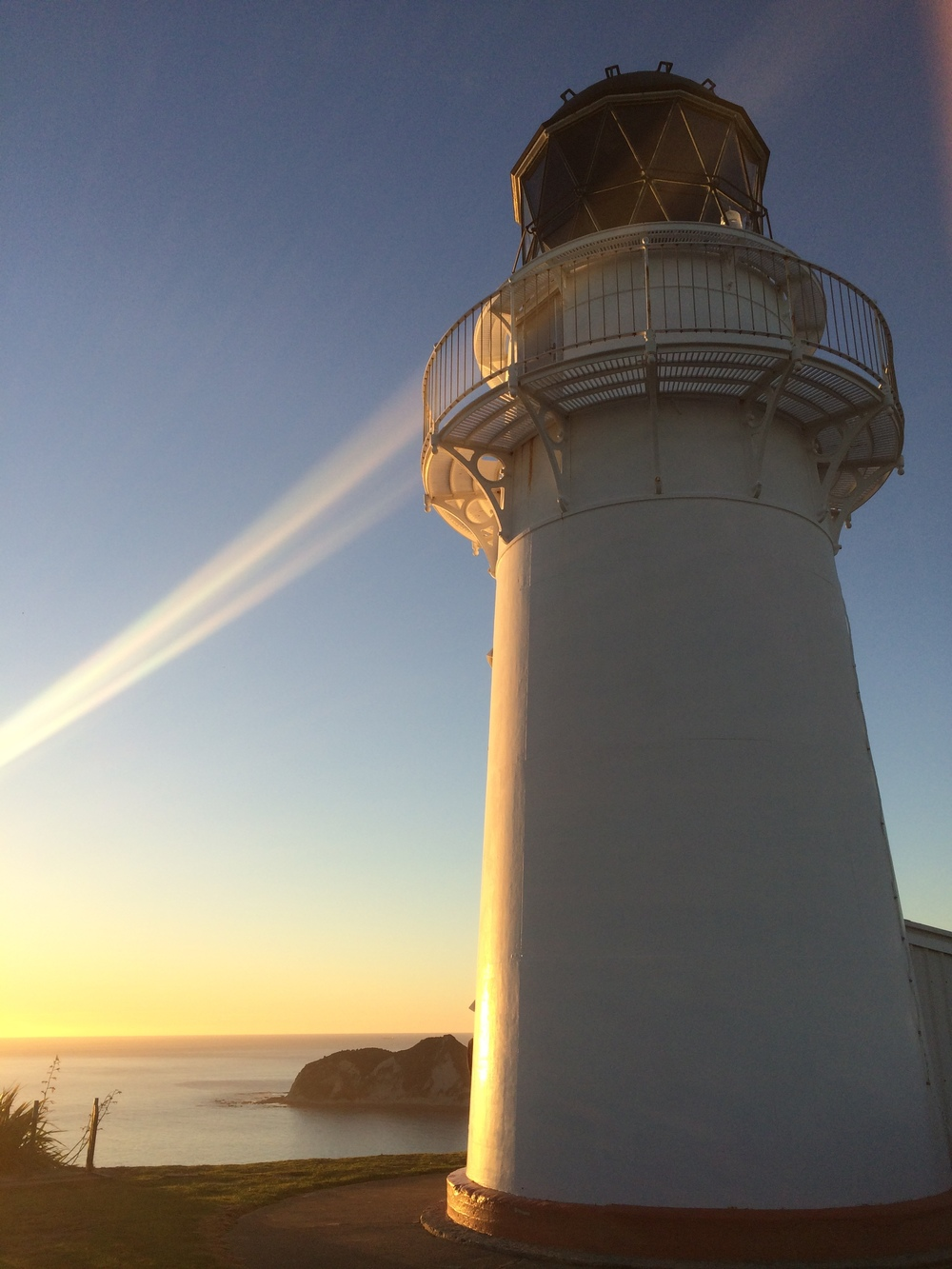 East Cape lighthouse