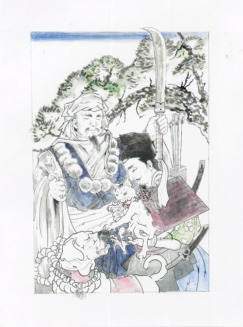 Minamoto Yoshitsune (Tosa)