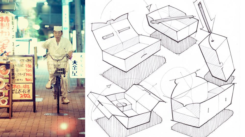 fusian sketches.jpg