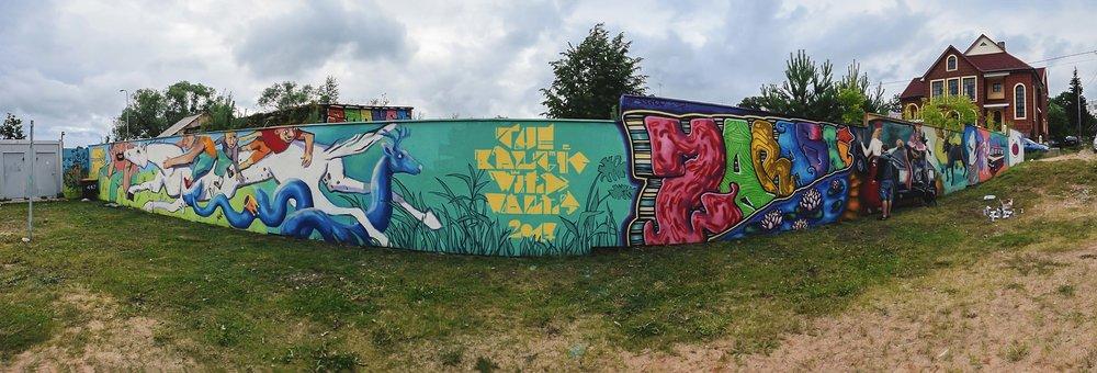 Projekto ,,The Baltic wild walls pristatymo akimirkos Zaraso pakrantėje 5555.jpg