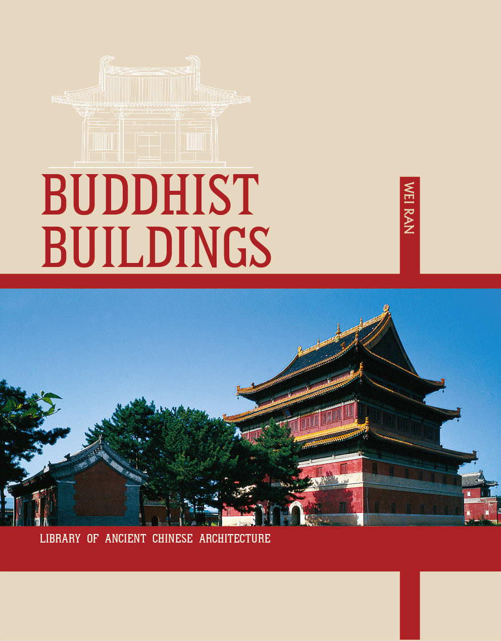 library of ancient chinese architecture times media group inc