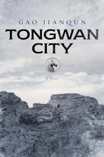 TongwanCity-horse1