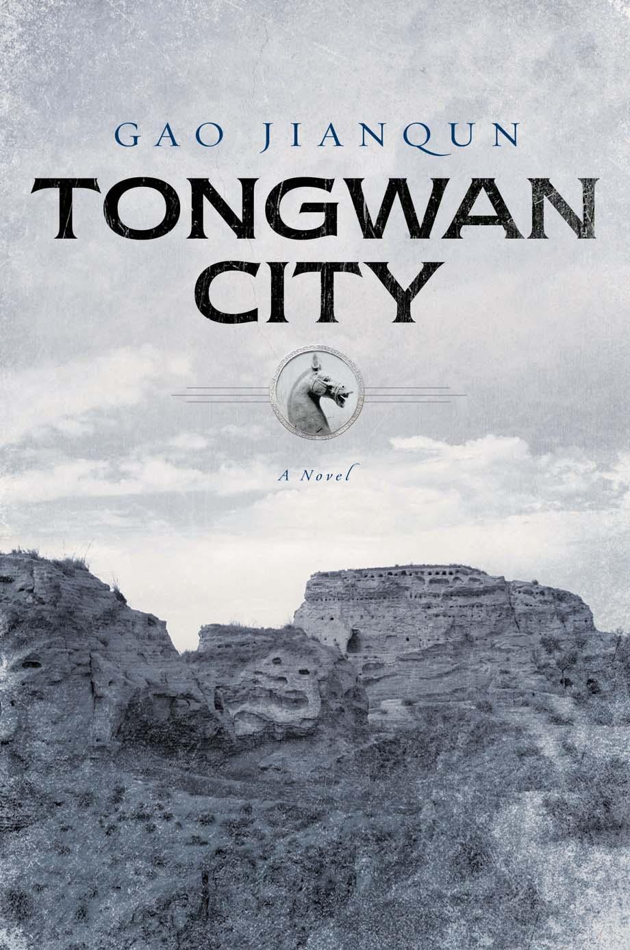 TongwanCity-horse11.jpg