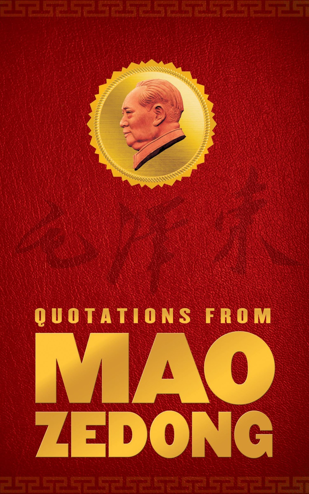 Ebooks times media group inc commonly known in the west as the little red book quotations of mao zedong contains a selection from mao zedongs political statements and speeches fandeluxe Images